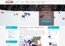 Vitosha Ski Team new website